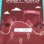 ►พี่โอ๋ O-Plus◄ TU A279 หนังสือกวดวิชาคณิตศาสตร์แคลคูลัส ลิมิตและความต่อเนื่อง อนุพันธ์ของฟังก์ชั่น การอินทิเกรต กำหนดการเชิงเส้น มีสรุปเนื้อหาเจาะลึกเรื่องแคลคูลัสโดยเฉพาะ มีจดเนื้อหาสรุปสูตรที่เรียนในห้องเรียน จดเกินครึ่งเล่ม จดละเอียด มีจดเน้นสูตรที่ต้ thumbnail 1