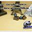 "Project ""นิลกาฬสีหะ"" (MMCX) thumbnail 4"