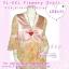 #Bestseller# สาวอวบห้ามพลาด! LDB479::สไตล์แบรนด์เนมหรู เดรสแขนสามส่วน ชุกแซกผ้าชีฟองลายดอกไม้สีหวาน ดีไซน์หรูด้วยผ้าซาตินและลูกไม้ทรงย้วยสวย สีหวานสวย thumbnail 2