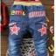 กางเกงยีนส์ ลายดาวแดง (ผ้ายีนส์เนื้อนิ่ม+ผ้าเนื้อดีค่ะ) thumbnail 1