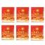 Sun Powder ซันน์พาวเดอร์ 6 กล่อง ขนาด 10 ซอง ผลิตภัณฑ์ดีท็อกซ์ ล้างสารพิษ สำหรับผู้มีปํญหาเกี่ยวกับลำไส้ ผลิตจากธรรมชาติ100% thumbnail 1
