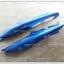 ฝาข้าง JR120 สีน้ำเงินเมท