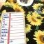 ส่ง:เสื้อผ้าสปันคอกลมลายดอกทานตะวันสดใส/อก38 thumbnail 2