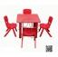 2SPO-1007 โต๊ะสี่เหลี่ยมจตุรัสพร้อมเก้าอี้ 4 ตัว