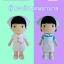 หนังสือแพทเทิร์นตุ๊กตาถัก ชุดพยาบาล thumbnail 1