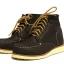 รองเท้าผู้ชาย | รองเท้าแฟชั่นชาย Dark Brown Boots หนังชามัวร์ (หนังลูกวัวแท้) thumbnail 5