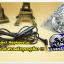 Project Hephaestus Inear mod (BLACK) thumbnail 3