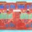 ►อ.ขิง◄ PHY A369 หนังสือกวดวิชา Depth Phys เล่ม 1+2 ครูขิง โรงเรียนบ้านคำนวณ วิทยาศาสตร์ (ฟิสิกส์) ม.ต้น เจาะลึกโจทย์เข้มข้นวิชาฟิสิกส์ ม.ต้น เน้นฝึกทำโจทย์ จดครบเกือบทั้งเล่มทั้งเซ็ท จดละเอียดด้วยดินสอ มีจดวิธีทำ และหลักการทำโจทย์อย่างละเอียด thumbnail 1