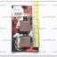 ผ้าดีสเบรคปั๊ม BREMBO 2 PORT thumbnail 2