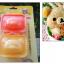 พิมพ์ไข่ต้ม ข้าวปั้น หน้าหมีคุมะ Rilakkuma แพ็ค 2 ชิ้น สามารถทำเป็นพิมพ์กดข้าว หรือ พิมพ์กดไข่ต้มก็ได้ thumbnail 11