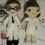 ตุ๊กตาถักโครเชต์คุณหมอและพยาบาล ขนาด11นิ้ว thumbnail 1