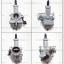 คาร์บูเรเตอร์ CG125, CG110, JX-110 (TAIWAN) thumbnail 1
