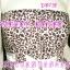 #ใหม่มาแรง#ผ้าคอตตอนนอกเนื้อดีคัตติ้งเนี๊ยบ DB739 HiSo-Chanel Styleชุดแซกเกาะอกลายเสือ ชายสองชั้น เพิ่มความหรู ด้วยโบผ้าซาติน สไตล์งานตัดไม่ซ้ำใคร B thumbnail 2