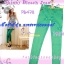 #หมด#SKINNYฮิตฮอตแฟชั่นเกาหลีเก๋สุดๆ PB478 ClassicSkinny กางเกงสกินนี่ Skinny ผ้ายืดเนื้อหนา ผ้านิ่ม รุ่นนี้ทรงสวยใส่สบาย สีเขียวลายสวยงานออเดอร์ XXL thumbnail 1