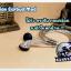 Dorian Earbud Mod thumbnail 5