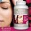 Trunature Healthy Skin Verisol Collagen, 240 Capsules คอลลาเจน2500mg/4เม็ด เพิ่มความยืดหยุ่นเปล่งปลั่งให้ผิวพรรณ (มา5กค) thumbnail 1