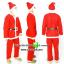 ชุดซานตาครอสชาย thumbnail 1