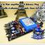 อัสนีบาต Mini amplifier thumbnail 3