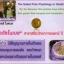 Z-Plex ซีส์ เพล็กซ์ FoodMatrix วิตามินซี Vitamin C จากงานวิจัยรางวัลโนเบล หน้าใส ไร้สิว สร้างคอลลเจน ป้องกันหวัด ภูมิแพ้ thumbnail 4
