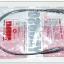 สายวัดรอบ NSR-PROARM (NSR-SP) thumbnail 2