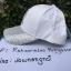 สินค้าพร้อมส่ง MLB KOREA CAP สีขาว ของแท้จากเกาหลี thumbnail 2