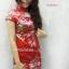 Size S / M / L/ XL / XXL (Best Seller) พร้อมส่งชุดกี่เพ้าสีแดงลายดอกไม้สวยมากค่ะ ระบุไซส์ด้วยค่ะ thumbnail 5