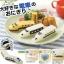 พิมพ์กดข้าว 3 มิติ รูปรถไฟชินคันเซน shinkansen thumbnail 1