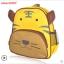 (เสือโครง) กระเป๋าเป้ zoo pack พิเศษรุ่นซิปเป็นรูปสัตว์ตามแบบกระเป๋าค่ะ thumbnail 1