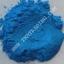 Pop Mica Pigment จาก TKB Trading 7 สี thumbnail 4