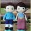 หนังสือแพทเทิร์น คู่แต่งงานชุดไทย thumbnail 3