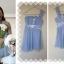 """size M""""พร้อมส่ง""""เสื้อผ้าแฟชั่นสไตล์เกาหลีราคาถูก ชุดราตรีชีฟองสั้นสีฟ้า มีสายไหล่ซ้าย อกแต่งชีฟองจับย่น เอวแต่งผ้าซาติน ชายกระโปรงขวายาวกว่าซ้าย ซิปหลัง มีซับใน ใส่ออกงานสวยค่ะ thumbnail 1"""