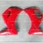 แฟริ่งล่าง BEAT สีแดง