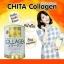 Chita Collagen Premium Collagen ชิตะ คอลลาเจนเกรดพรีเมี่ยม บำรุงผิว บำรุงผม บำรุงเล็บ เสริมแคลเซี่ยม 180,000mg. (ส่งฟรี ลทบ. / ems. 50) thumbnail 1