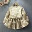 ชุด 2 ชิ้น เสื้อ+กระโปรงผ้าลูกฟูก (สีน้ำตาล) thumbnail 2