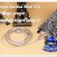 Dorian Earbud Mod V.2 Smalltalk thumbnail 1