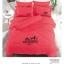 ชุดเครื่องนอนเกรด Top พรีเมี่ยม ผ้าคอตตอนเนื้อนุ่มนิ่มฟู นวมใหญ่ 8 ฟุต แต่งระบายที่ขอบ (ส่งฟรีพัสดุ / ems. 150 บ.) thumbnail 1