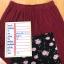 ส่ง:กางเกงพรีทต่อปลายลูกไม้ลายกุหลาบทรงใส่สบาย/เอวยืด27-52 thumbnail 2