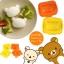 พิมพ์ไข่ต้ม ข้าวปั้น หน้าหมีคุมะ Rilakkuma แพ็ค 2 ชิ้น สามารถทำเป็นพิมพ์กดข้าว หรือ พิมพ์กดไข่ต้มก็ได้ thumbnail 3