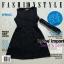 SALE Suit Black dress label Orange Juice BL110 เดรสสูทสีดำพร้อมเข็มขัดสุดคุ้ม thumbnail 2