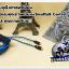 สายหูฟังเกรดพรีเมี่ยม ทองแดงคุณภาพดี+Smalltalk Control (MMCX) thumbnail 5