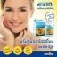 นมผึ้งHealthway Premium Royal Jelly 1,600 mg HDA 6%(365ซอฟเจล) thumbnail 3