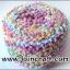 ไหมพรม Flowers สีเหลือบ ชมพู-ฟ้า-ส้ม thumbnail 1