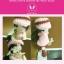 แพทเทิร์นตุ๊กตาถักสาวน้อย Pinkie Girl thumbnail 1