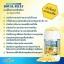 นมผึ้งHealthway Premium Royal Jelly 1,200 mg (365ซอฟเจล) thumbnail 2