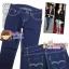#SKINNY ฮิตฮอตแฟชั่นเกาหลีเก๋สุดๆ PJ110 DenimSkinny กางเกงสกินนี่ผ้ายีนส์ฟอกสีสวยสียีนส์ แบบแบรนด์Chanel กระเป๋าปักสวย เล่นสี  thumbnail 1