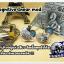 Cognitive Inear mod (transparent) thumbnail 3