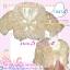 #หมด#สาวเกาหลี ลุคใสๆTB473 : Fur Cardigan Blink Korean: ใหม่! เสื้อคลุมตัวสั้นเฟอร์สีครีมทองลุคสาวเกาหลีน่าหยิก ผูกโบซาติน ด้านในบุอย่างดีด้วยซาติน thumbnail 1