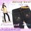 #หมด#SKINNYฮิตฮอตแฟชั่นเกาหลีเก๋สุดๆ PB534 DenimSkinny กางเกงสกินนี่ Skinny ผ้ายีนส์ฟอกสีเข้มสีสวยด้านหลังกระเป๋าปักเก๋มาก งานออเดอร์นอกนะคะไซส์ XXL thumbnail 1