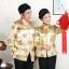 เสื้อจีนชาย-หญิงพิมพ์ลายคลาสสิก สีทอง (XL,2XL,3XL) MJ0001-C