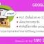 Google set 1 (เว็บชั้นนำ20) คำค้นมีโอกาสติด google สูง thumbnail 1